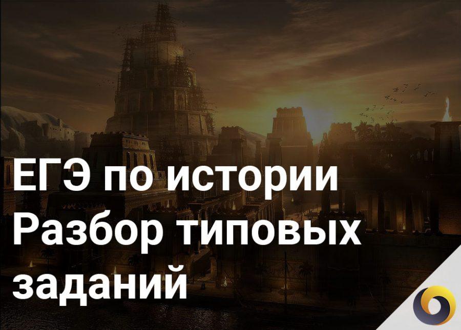 Исправить кредитную историю Васнецова переулок справку из банка Фруктовая улица