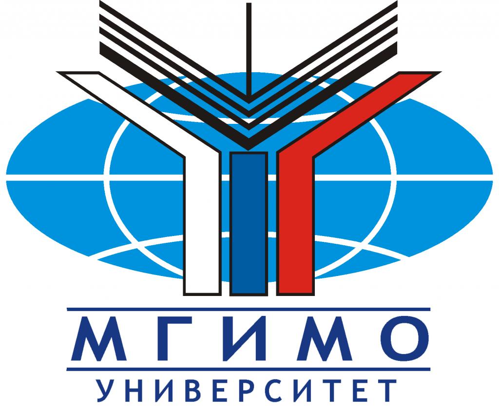 Как поступить в МГИМО по олимпиаде. Стоимость обучения в МГИМО