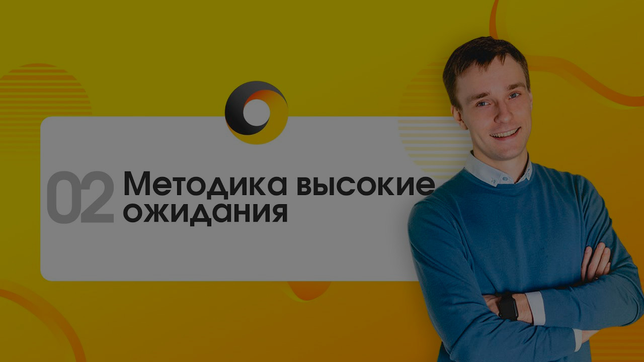 Курсы Андрея Стерлядкина