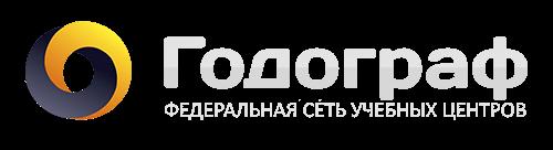 Курсы подготовки от компании Годограф