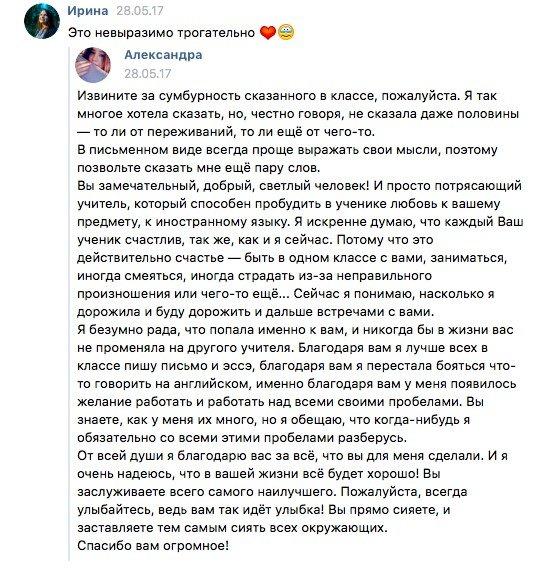 Курсы подготовки к ЕГЭ 2019 в Москве