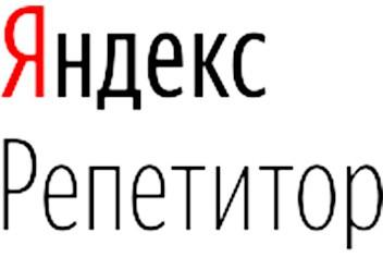 Регу ЕГЭ