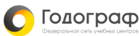 УЦ Годограф