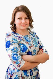 Лапина Ирина Эдуардовна