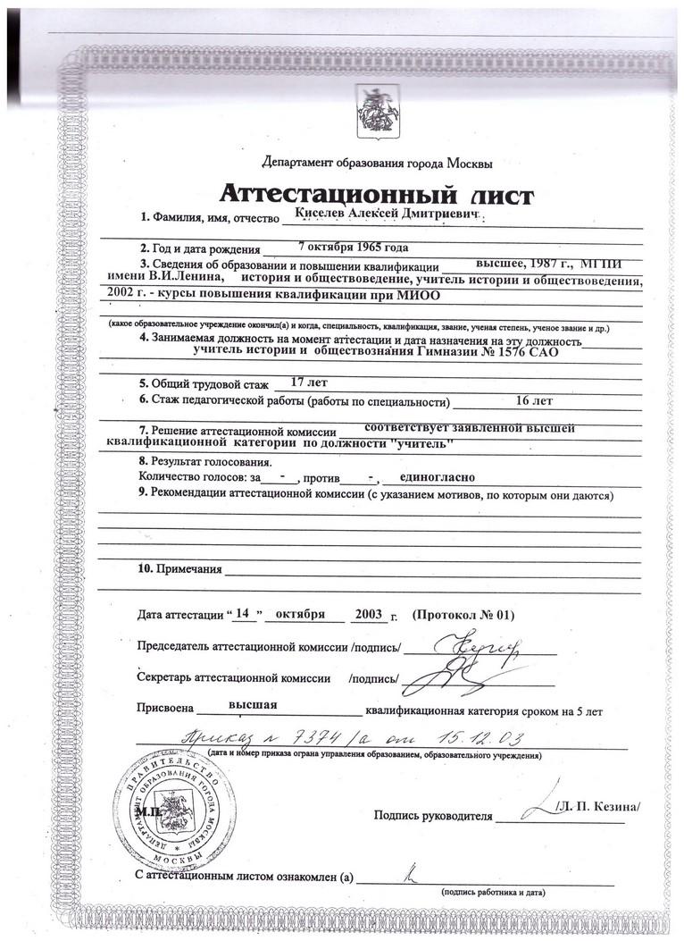 lektsii-po-obshestvoznaniyu-na-5-klass-s-otvetami