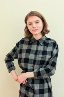 Нагорнева Алина Андреевна